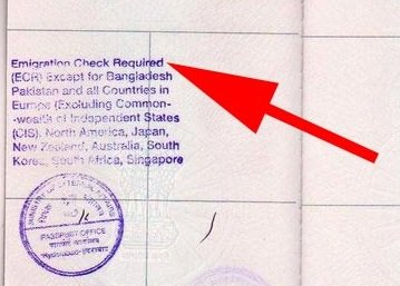 ecr-stamp-required in passport